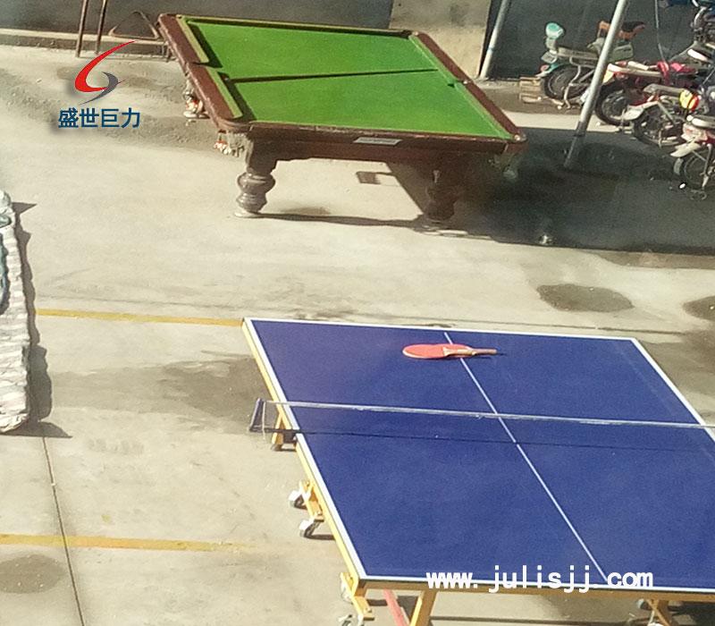 济南巨力液压机械员工活动场所台球桌、乒乓球桌