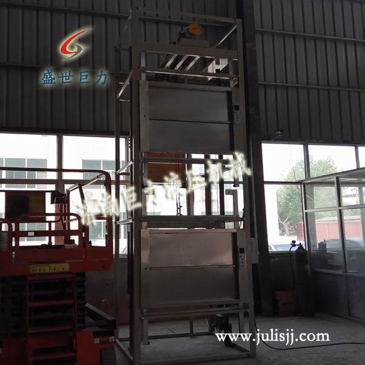 钢丝绳电动葫芦传菜机