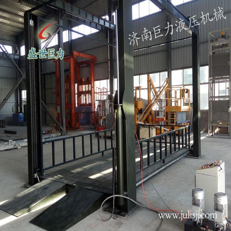导轨式液压升降平台及液压泵站