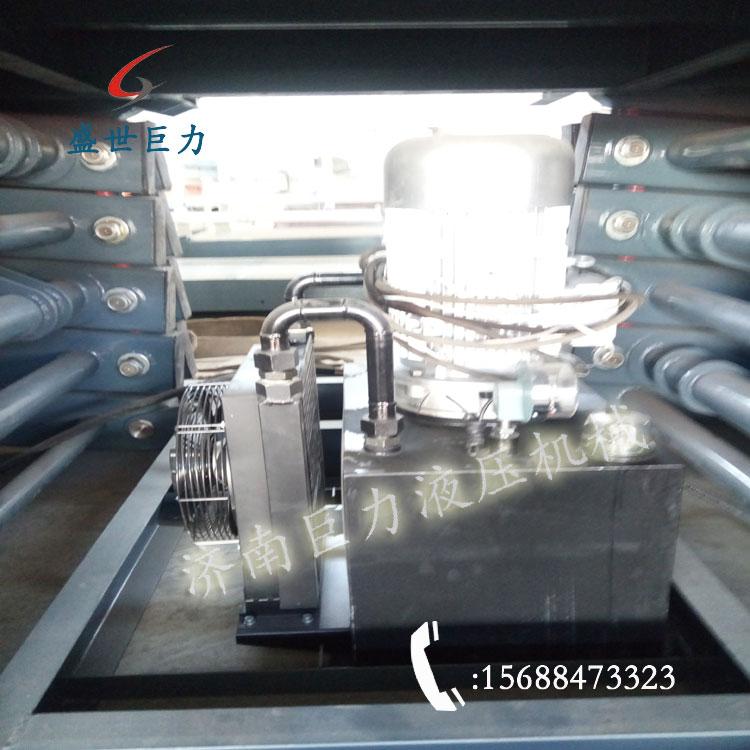 导轨式升降平台液压泵站