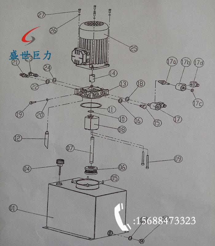 导轨式升降凭条液压泵站分解图