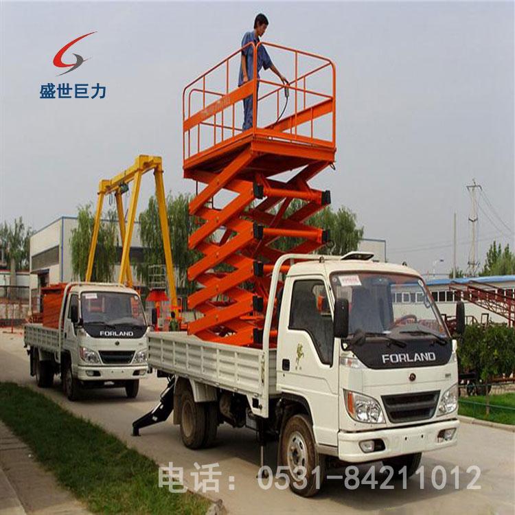 车载式移动式升降机