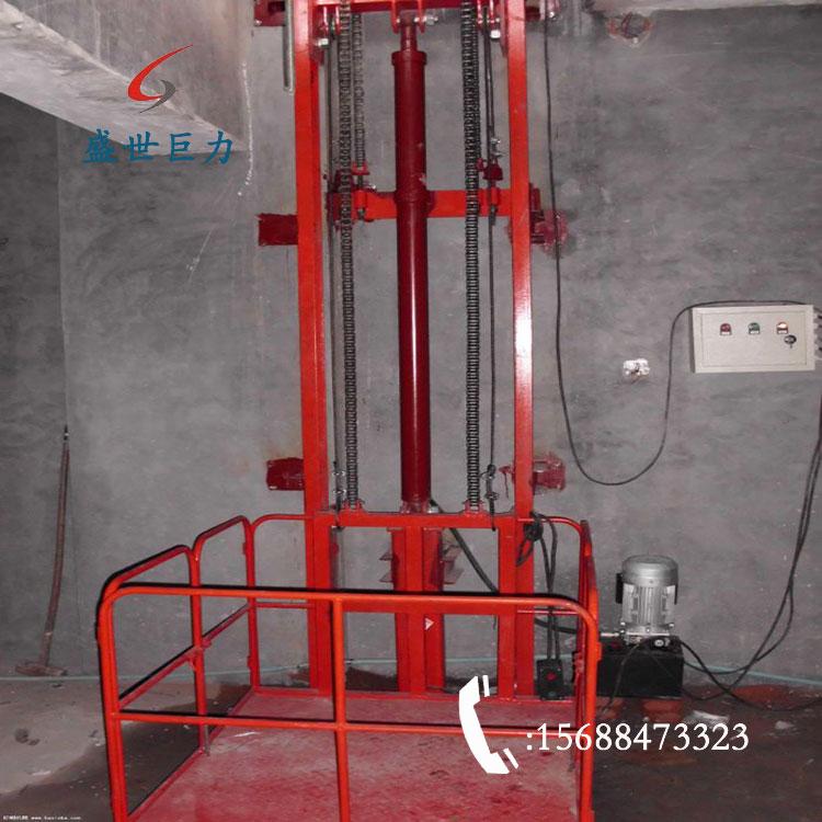 导轨式液压升降机