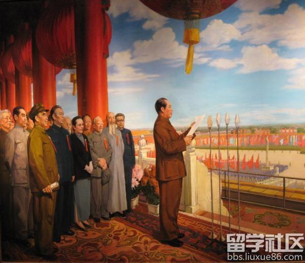 中华人民国庆节
