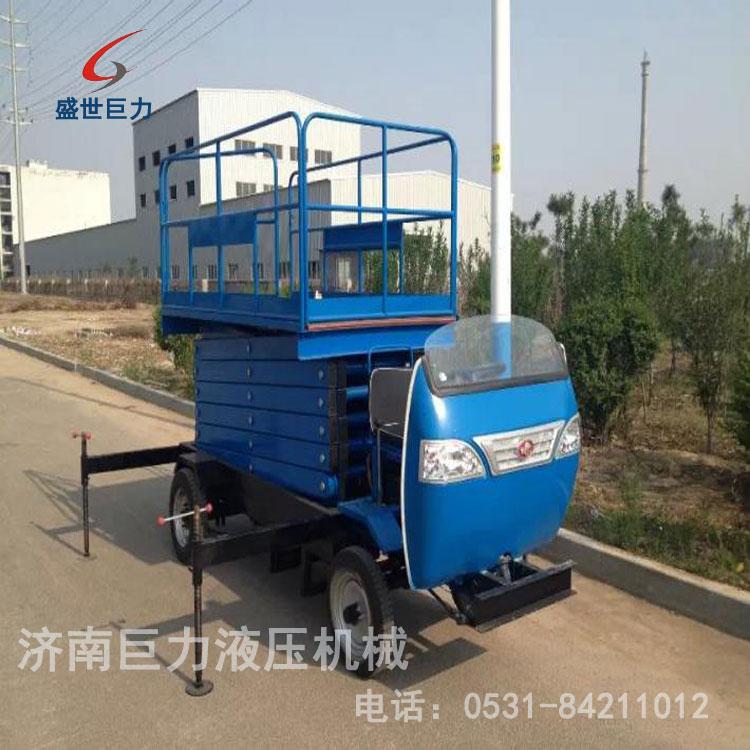 车载移动式升降机