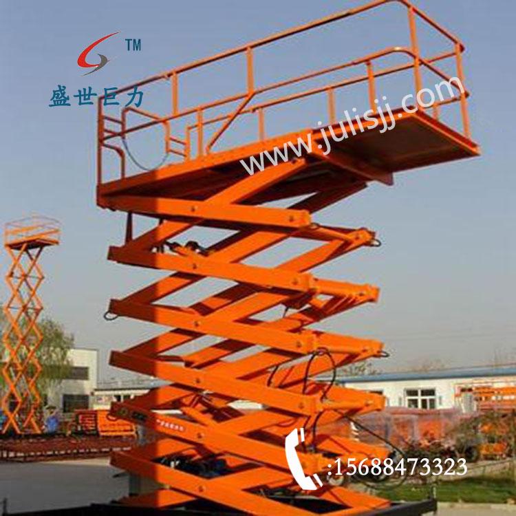 台面伸缩移动式升降机