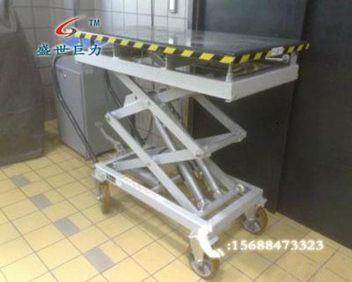 防爆移动式升降机