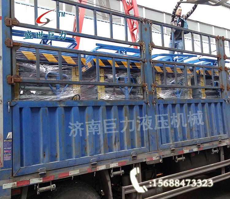 移动10米载重500kg移动式液压升降机发货中