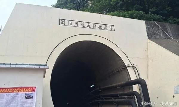 浏阳河隧道救援通道