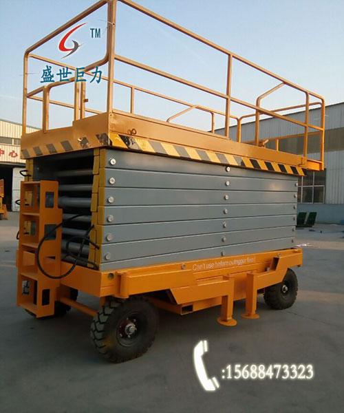 12米移动式升降机