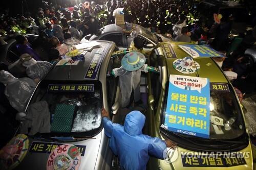 70多米长的示威队伍逐渐被警方驱散