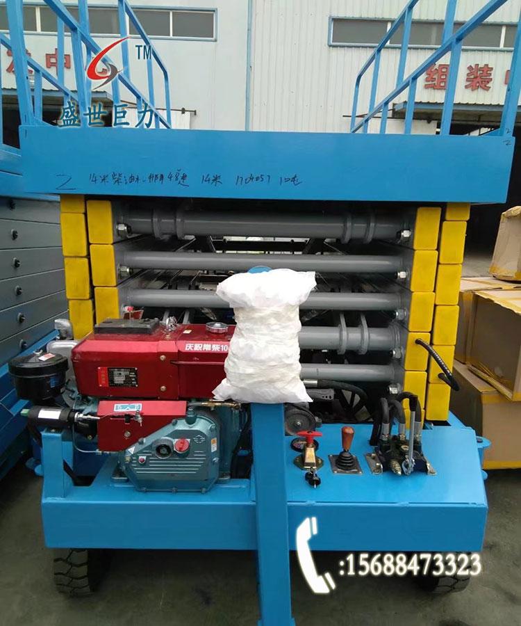 柴油机液压升降平台