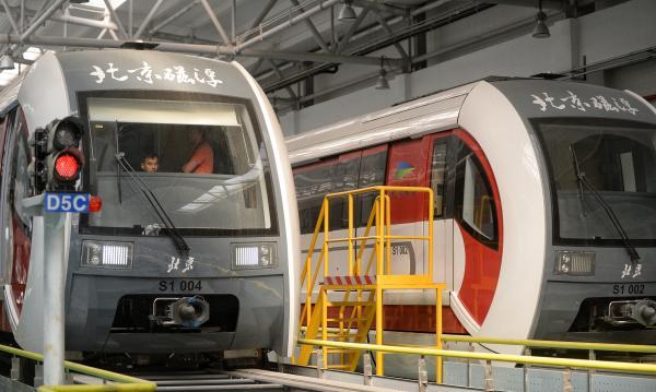 北京S1线磁浮列车