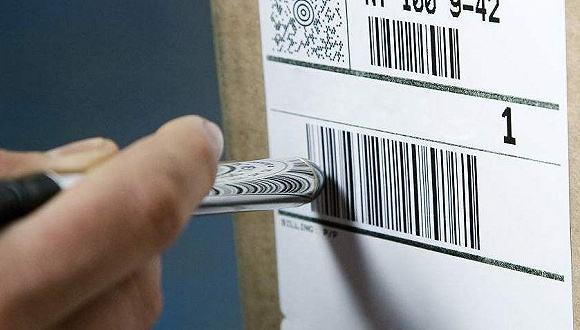 身份证大变革