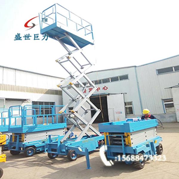 6米移动式电动液压升降平台