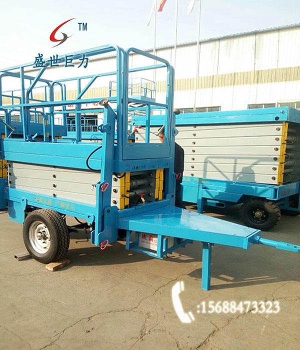 载重500公斤拖车式移动式液压升降机