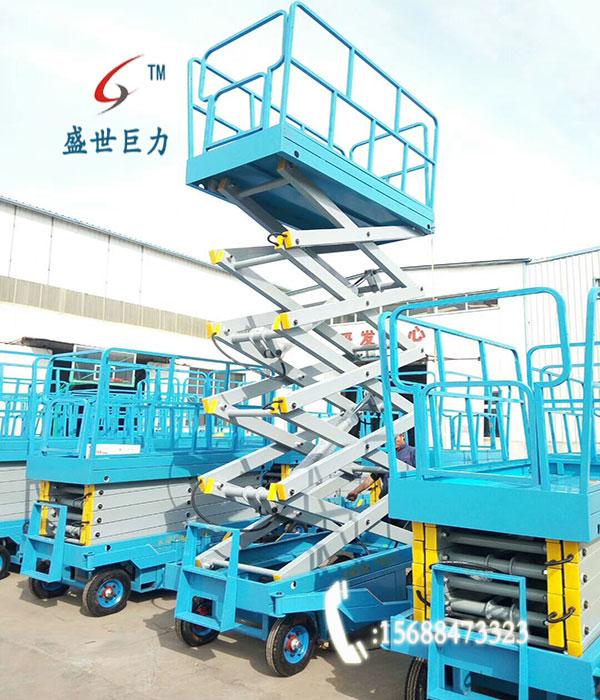 8米移动式升降机