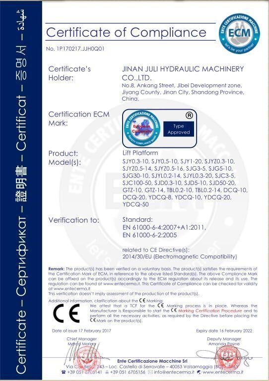 液压升降机厂家CE认证